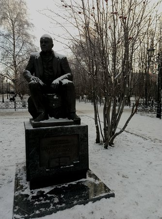 Monument to Valentin Pikul