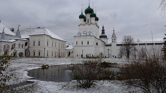 Rostov ( Veliky ) - Picture of State Museum Preserve Rostov