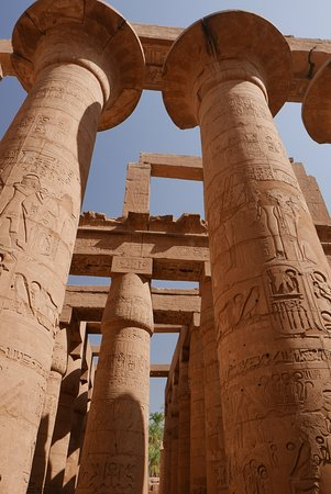 SENTIDO Palm Royale Soma Bay: Karnak