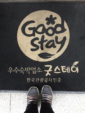 December Hotel Jeju: photo0.jpg