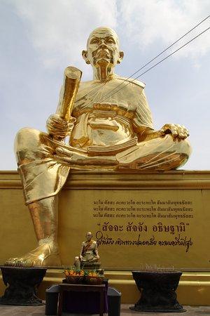 Wang Nam Khiao, Thái Lan: Goldener Mönch