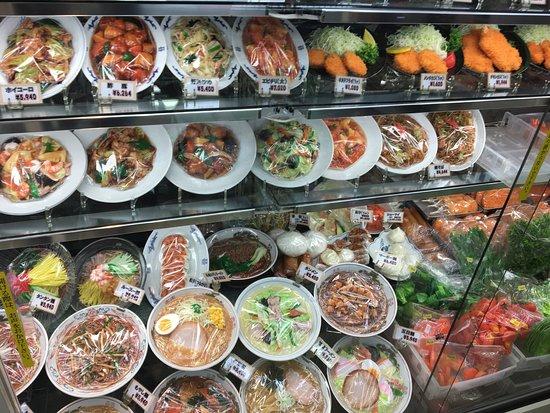 Kitchen Town (Kappabashi): photo0.jpg
