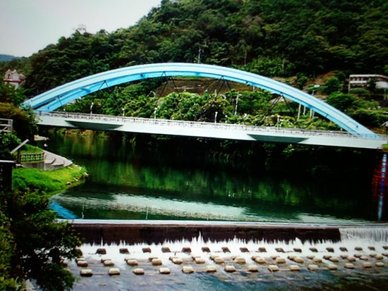 Pinglin Bridge