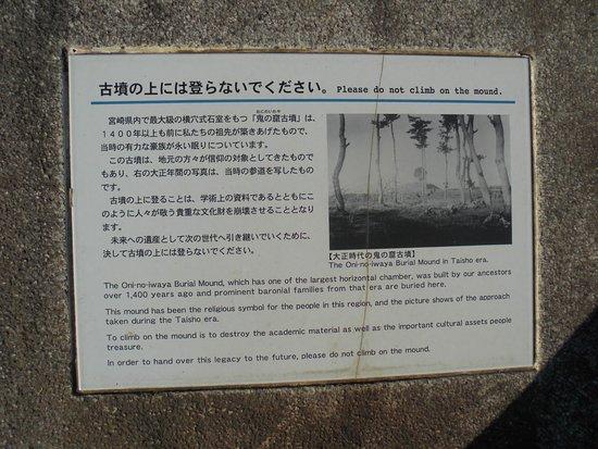Saito Foto
