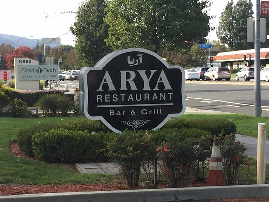 Restaurant sign picture of arya global cuisine for Arya global cuisine cupertino ca