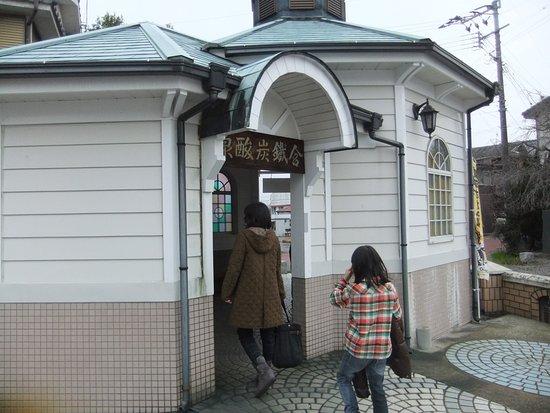 Funagoya Onsen: 飲泉です