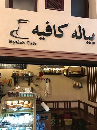Farwaniya, Kuwait: Bayalah Cafe