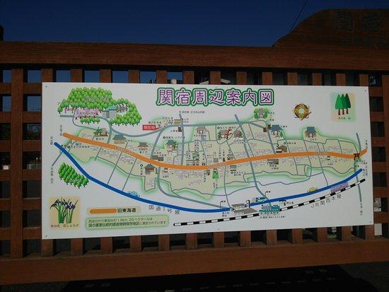 Kameyama, اليابان: DSC_8139_large.jpg