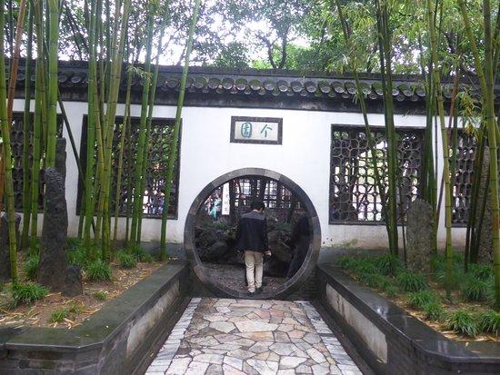 Yangzhou, Chine : 世界遺産個園