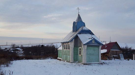Chuvaki, Russie: Часовня во имя святителя Николая Чудотворца