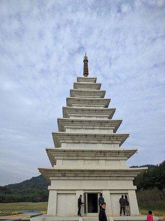 Iksan, Corea del Sur: 동원석탑