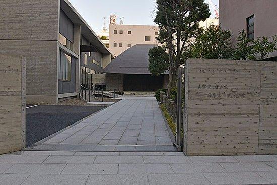 Ikoin Temple