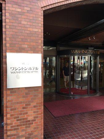 Nagasaki Washington Hotel : photo1.jpg