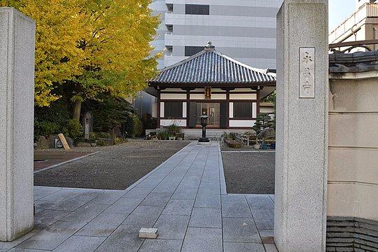 Eisho-ji Temple