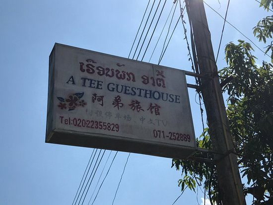 A Tee Guesthouse