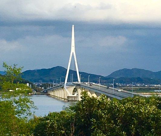 Suo Ohashi Bridge