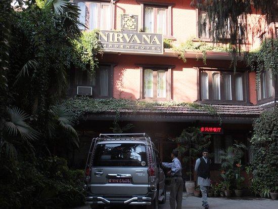 Nirvana Garden Hotel: ニルバナガーデンホテルエントランス