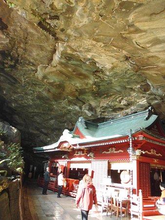 Nichinan-billede