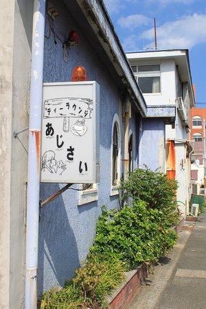 Oshima-gun Wadomari-cho, Giappone: あじさい