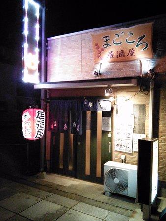 Satsumasendai, Japón: 閉店間際でした