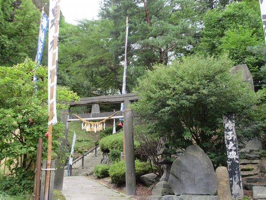 Osaki, Japón: 啼子之碑があります。