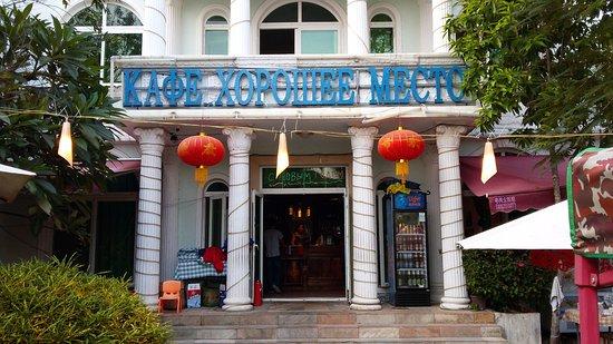Holiday Inn Resort Sanya Bay: Кафешка