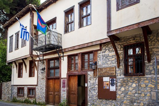 Municipal Art Gallery of Xanthi