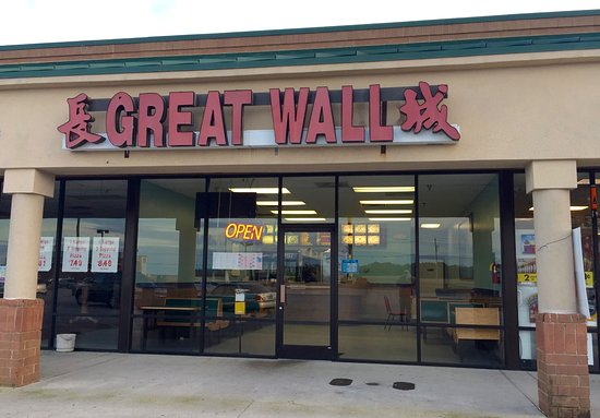 Great Wall Chinese Restaurant Front