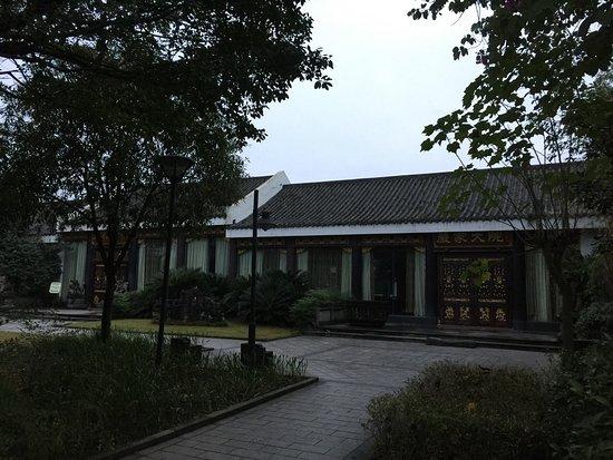 Taoranju Jinse Yangguang Eco-Hotel