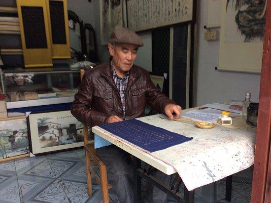 Taicang, China: 昔ながらの職人芸、見事でした。