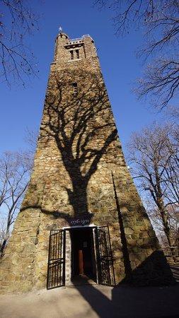 Washington Crossing, PA: Bowman's Hill Tower