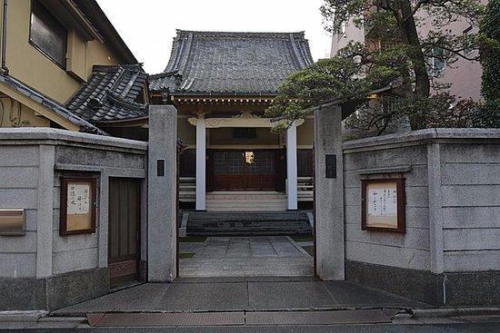 Kokei-ji Temple