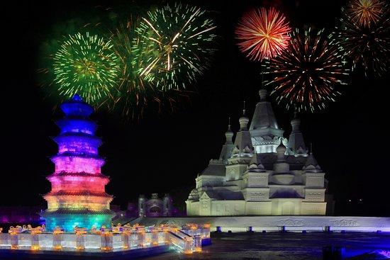 Harbin, China: 太阳岛雪博会
