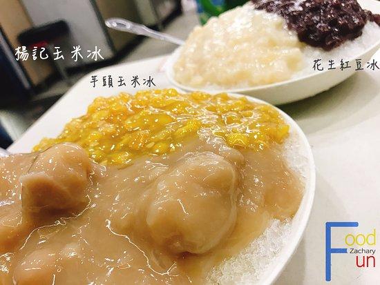 Yang Ji Peanut Corn Ice: 玉米花生冰