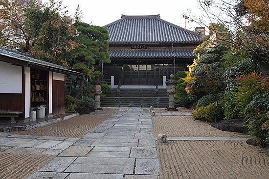 Shugen-ji Temple