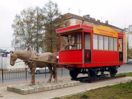Monument to the Horse Petrushka