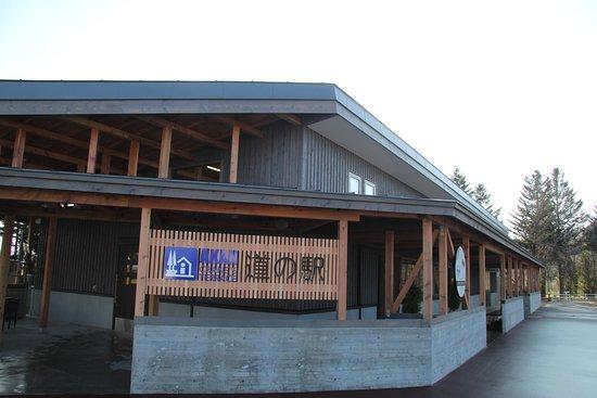 Michi-no-Eki Akan Tancho Village