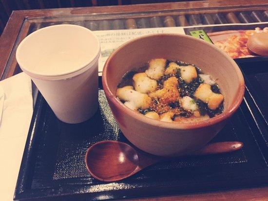 Ibaraki, Japan: great soup and sweet sake - must try