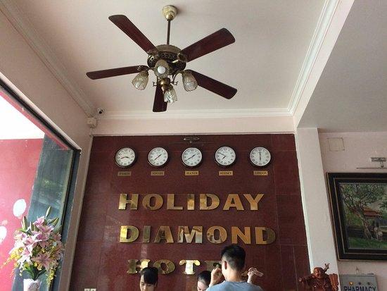 홀리데이 다이아몬드 호텔 사진
