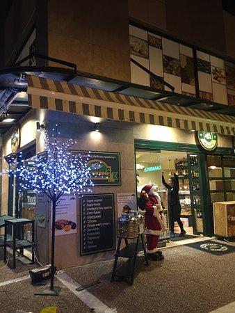 Peraia, Greece: Ααα Christmas