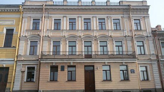 Zanadeorova's House