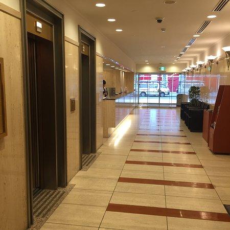 Nagoya Garland Hotel : photo2.jpg