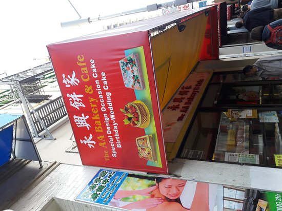 AA Bakery & Cafe: 20161124_151119_large.jpg