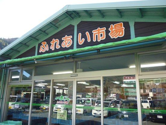Fureai Ichiba, JA Ashin Hiroba