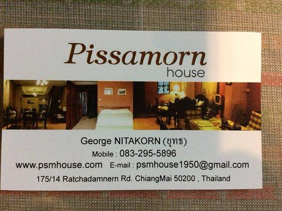 Pissamorn House Photo