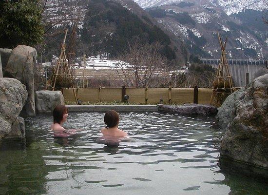 Waen : 露天風呂