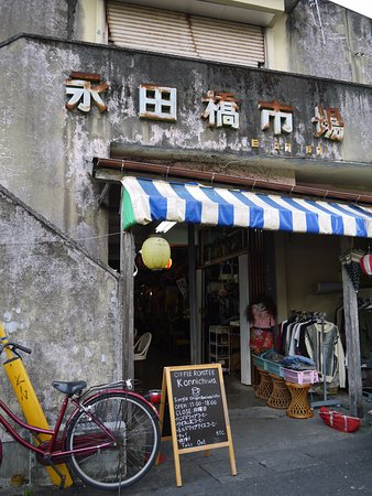 Nagatabashi Market