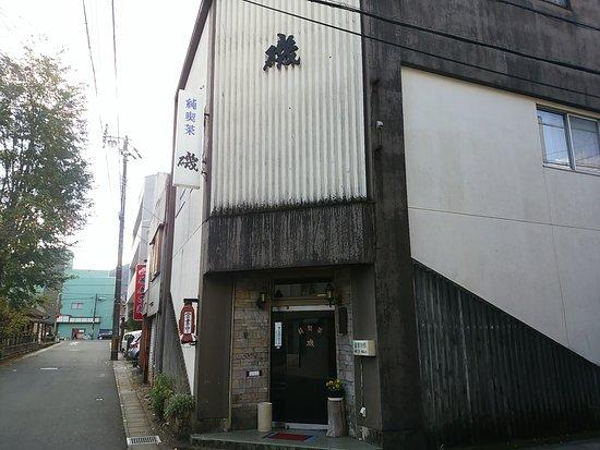 Owase, Japón: 磯