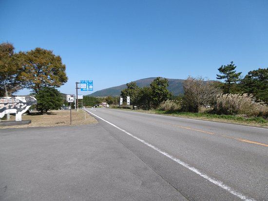 Oita Prefecture, Japan: やまなみハイウェイ飯田高原ドライブイン付近