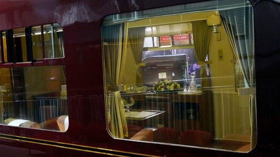 Kidderminster, UK: Opulance of first class